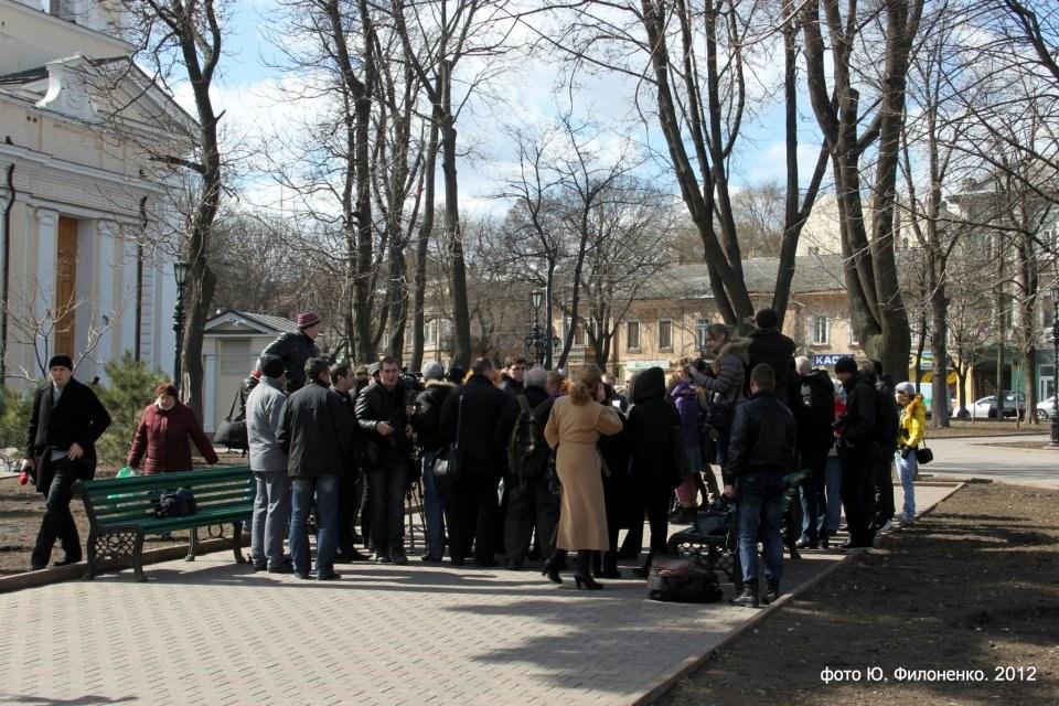 Первый канал новости перми